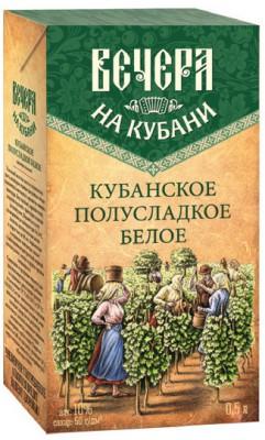 http://rusimport.ru/Images/Catalog/AsIs/img_751046_5.jpg