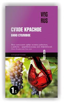 http://rusimport.ru/Images/Catalog/AsIs/img_751620_5.jpg