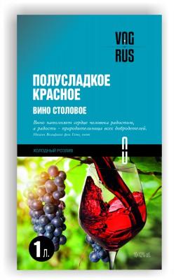 http://rusimport.ru/Images/Catalog/AsIs/img_751726_5.jpg