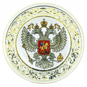 http://rusimport.ru/Images/Catalog/AsIs/img_760117_5.jpg