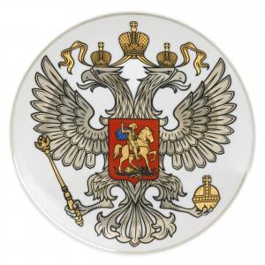 http://rusimport.ru/Images/Catalog/AsIs/img_760127_5.jpg