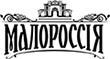 Малороссiя. Крымское